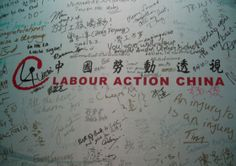 A case study from Labour Action China. A victim called Chen* left her village to work in a factory. After 7 years was found to be suffering from lung disease and was given leave for treatment. Factory then refused to pay her salary. Had to borrow 10,000 yen to recieve treatment and had no future hopes before hearing of the LAC and learning how to claim and demand rights for occupational disease.