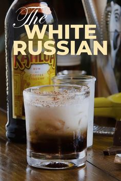 "How to make a White Russian - In college, a few friends and I tried to do the ""Lebowski Challenge."" The rules are simple: drink a White Russian whenever The Dude drinks one. It starts off easy, but it is impossible from the middle onward. I do not recommend it -- it's a terrible idea and it will ruin your desire to have one for years. Making one this weekend, on the other hand? Fantastic idea. The Dude abides. Cheers friends!"