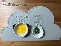 2016.11.25fri 16:50 7倍粥小さじ5+かぼちゃ小さじ1 小松菜小さじ1+お麩小さじ1.5