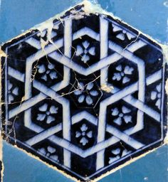 Star Design - Yildiz Motif