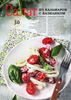 Crème Brûlée Magazine 7