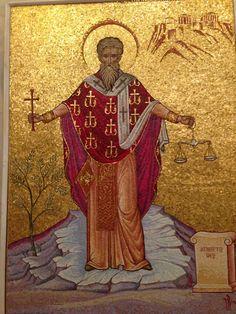 Άγιος Διονύσιος Byzantine Icons, Byzantine Art, Greek Culture, Orthodox Icons, Mythology, Greece, Saints, Christian, Pictures