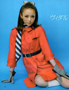Cute Woman, Your Girl, My Hero, Rain Jacket, Windbreaker, Kawaii, Celebrities, Lady, Photograph