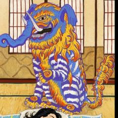 BAKU -- (Japanese) mythical eater of Bad Dreams... / I need one of these guys to hang out at my house!
