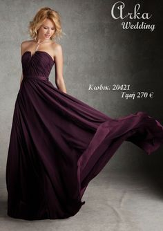 Mori Lee Dresses: Shop Mori Lee Bridesmaid Dresses at Wedding Shoppe Inc. The girls will love the styles & prices with these affordable bridesmaid gowns. Order your Mori Lee Dresses now from Wedding Shoppe Inc. Bridesmaid Dresses 2014, Bridal Dresses, Prom Dresses, Dress Prom, Bridesmaids, Wedding Gowns, Bridesmaid Ideas, Graduation Dresses, Dress Long