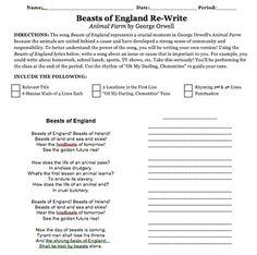 Cultural education essay