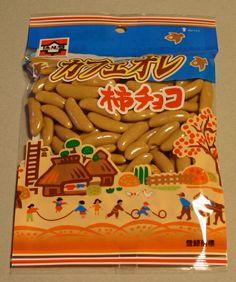 Kitchen Nakajimaya of Snow Country   Rakuten Global Market: The original Naniwa-ya persimmon chocolate (Café au lait) rates 12 bag 77 g × 12 bags 10P24nov10