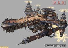 新しいフォルダ/200m級:カイト搭乗艦俯瞰.jpg