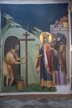 The Universal Exaltation of the Precious and Life-Giving Cross of Christ Byzantine Icons, Religious Icons, Orthodox Icons, Christianity, Projects To Try, Joy, Painting, Ministry, Life