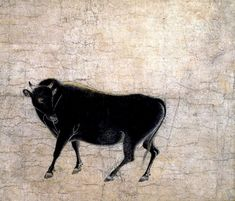Fast Bull, 13th century, Japan