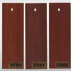 Standard Size PVC Door Sheet Price For Swing Door & rfl pvc door wooden flash doors design bathroom pvc doors prices ...