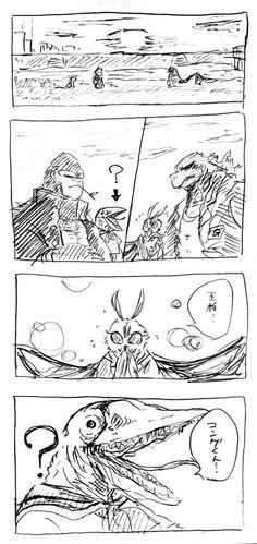 All Godzilla Monsters, Godzilla Comics, Comic Manga, Art Sites, Arte Pop, Cute Pokemon, Tokyo, Zero, Fandoms