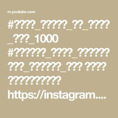 حملت توصيل في اسرع وقة 1000 لاتنسى لايك والاشتراك وتفعيل جرس صفحة النسكرام Https Instagram Com Adhamzyadah Igshid 1ddqd7m Math Instagram Math Equations