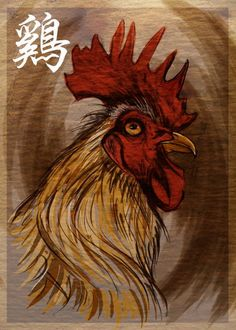 Китайский петух / Работа неизвестного автора 999
