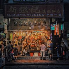 Roasted shop in Kowloon.  #hongkong #hk #kowloon  #street  #snap  #streetphotograpy  #streetsnap  #explorer  #traveller  #travel  #travelsnap  #hkig  #asia  #culture  #chineseculture  #fareast  #travlegram #latergram