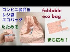 Handicraft, Diy And Crafts, My Favorite Things, Sewing, Bags, Youtube, Embroidery, Craft, Handbags