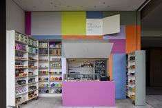 Foot Tea Shop in Sao Paulo Colorful Box Hides Lovely, Transformer 270 Sq. Foot Tea Shop in Sao Paulo : TreeHugger Design Shop, Store Design, Blog Design, Design Design, Design Ideas, Pop Up Stores, Tienda Pop-up, We Do Logos, Tea Varieties