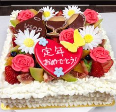 お花、お酒、定年のケーキ Birthday Cake, Desserts, Food, Tailgate Desserts, Birthday Cakes, Meal, Dessert, Eten, Meals