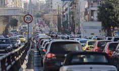 Αθήνα-κέντρο: Μόνο με SMS η κίνηση ΙΧ – Τα πρόστιμα Street View