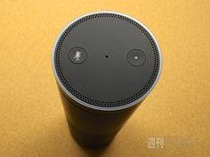 アップルのSiriより凄い?Amazonの人口知能スピーカー『Echo』レビュー