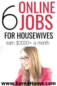 Work From Home Jobs | Make Money Online | Side Business | Make Money Online At Home | Making Money Ideas | Part Time Online Jobs|Passive Income | Work From Home Jobs For Housewives, Make Money Online, How To Make Money, Work From Home Jobs, Online Jobs, Passive Income, Business, Ideas, Store