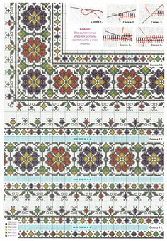 A collection of embroidery patterns for all ocassions Cross Stitch Boarders, Cross Stitch Charts, Cross Stitch Designs, Cross Stitching, Cross Stitch Patterns, Crotchet Patterns, Loom Patterns, Beading Patterns, Embroidery Sampler
