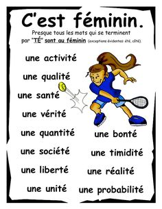 #feminin www.didierfle.com