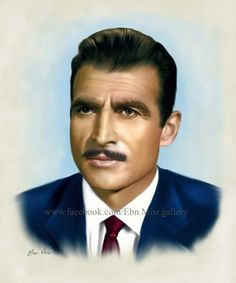 The wonderful and talented Egyptian actor Ahmed Mazhar Arab Actress, Egyptian Actress, Old Egypt, Egypt Art, Teen Shows, Old Tv Shows, Fashion Illustration Hair, Joker Drawings, Pencil Drawings