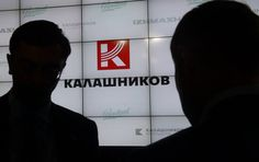Kalashnikov Concern, the largest weapons manufacturer in Russia, is intending to release a clothing and accessories line by the end of this year.