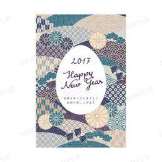 レトロ和柄年賀状(青) (No.1709_08)|デザイナー年賀状2017(酉・とり)オシャレデザイン即ダウンロード・格安印刷|ルーコ