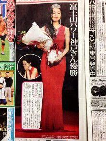 今年初ボディメイクは 東京でモデルをし、 地元のミスユニバース静岡優勝の神戸麻衣さん