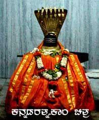 Yalahanka vishwanateswara temple, our temples, ourtemples.in, Karnataka temples,  kannadaratna.com kannada, temples of Karnataka, ಕನ್ನಡರತ್ನ.ಕಾಂ, ನಮ್ಮ ದೇವಾಲಯಗಳು, ಕರ್ನಾಟಕದ ದೇವಾಲಯಗಳು.