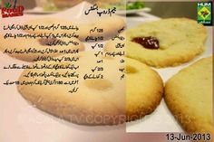 Biscuit Cooking Recipes In Urdu, Diabetic Recipes, Sweet Dishes Recipes, Cake Recipes, Urdu Recipe, Recipe From Scratch, Recipes For Beginners, Biscuit Recipe, No Bake Cookies