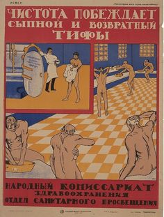 Clean down typhus and typhoid relapse / People's Commissariat of Health Department for information about hygiene, 1921 ☭