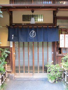Entrance of Japanese Cafe, Kanda Takemura (Tokyo, Japan) | Kanmidokoro 甘味処