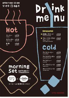 Menu Design, Food Design, Layout Design, Paper Mache Crafts, Yogurt Smoothies, My Tea, Packaging Design, Chalkboard