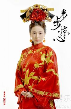 Sneak peak at Moon Lovers' costumes ~ kkuljaem 꿀잼 Traditional Fashion, Traditional Dresses, Ancient China Clothing, Oriental Fashion, Oriental Style, Chinese Clothing, Chinese Dresses, Ancient Beauty, Period Costumes