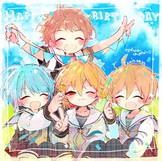 Cute Anime Boy, Anime Guys, Ensemble Stars, Anime Chibi, South Park, Doodle Art, My Idol, Anime Characters, Beautiful Pictures