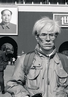 andy warhol hanging out with mao at tienanmen.