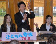 2016年4月1日、JR北三条駅近くのステージえんがわであったさとちんさん出演の燕三条エフエム放送の公開放送にお邪魔しました。記事はこちら→ http://www.asahi.com/articles/ASJ454FTHJ45UOHB00K.html とこちら→ http://withnews.jp/article/f0160419001qq000000000000000W01l10601qq000013266A