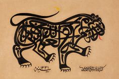 Calligraphic lion. Ahmed Hilmi. Otoman Turkey, 1913. Ink and watercolour on paper © Nour Foundation