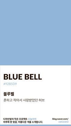 Azul Pantone, Pantone Swatches, Pantone Colour Palettes, Color Swatches, Pantone Color, Pantone Blue, Flat Color Palette, Colour Pallete, Mood And Tone