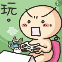 Play...... ☜☜☜