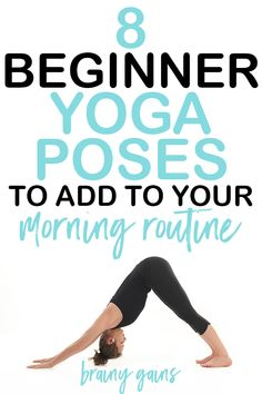 There's no better way to start your day off right than with an energizing morning yoga routine. Give this 5 minute beginner yoga routine a try and feel yourself come alive! Quick Weight Loss Tips, Weight Loss Help, Yoga For Weight Loss, Losing Weight, Yoga Nature, Morning Yoga Routine, Yoga Routines, Yoga Routine For Beginners, Beginner Yoga