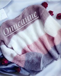 A cozy and warm sweater is the best department store . Warm Sweaters, Knitted Poncho, Knit Fashion, Hand Knitting, Knitwear, Knitting Patterns, Knit Crochet, Outfits, Clothes