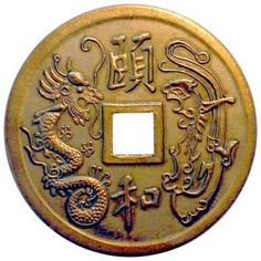Chinese Coin, a Feng Shui suggestion for Abundance #HOFluckycharms