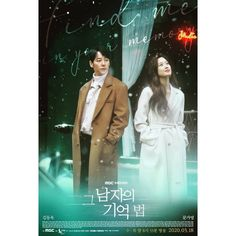 Find Me in Your Memory is a new Korean drama developed by the MBC Network starring Moon Ga Young and Kim Dong Wook premiered on March New Korean Drama, Korean Drama Movies, Korean Drama Online, Tomorrow With You Kdrama, Kpop, Suspicious Partner Kdrama, Jin, Mbc Drama, Lee Jung