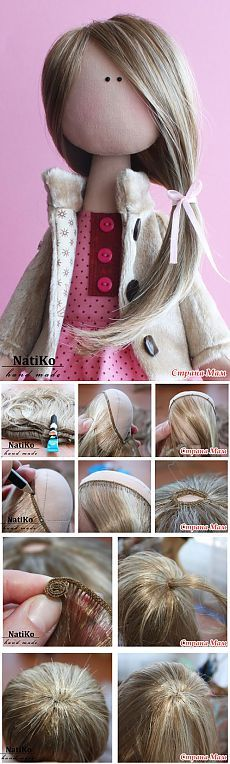 cloth doll hair tutorial | Волосы кукле из тресс.МК.