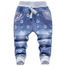 c9326292f Summer Cartoon, Kids Pants, Denim Pants, Harem Pants, Trousers, Children  Clothes, Baby Care, Baby Accessories, Calves. Ali Kids Store · Jeans