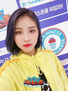 South Korean Girls, Korean Girl Groups, Programa Musical, Sana Momo, Asian Hotties, Grunge Girl, Twitter Update, Kpop, New Girl